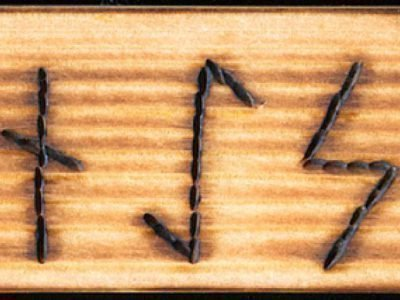 Наутиз-Эйваз-Соуло Девятое заклинание Одина