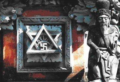 Щит Давида на фризе синагоги в Кфар-Нахум