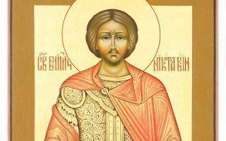 Молитвенное обращение к великомученику Никите