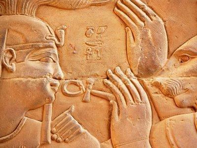 Анкх Египетский