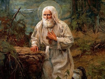Серафим Саровский молится