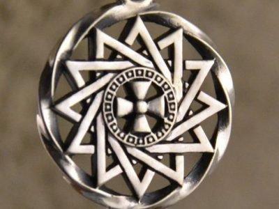 Серебрянный кулон Эрцгаммы