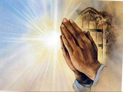 Божественный свет и ладони рук