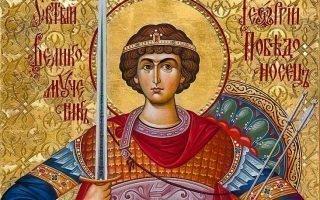 Сильные молитвы Георгию Победоносцу