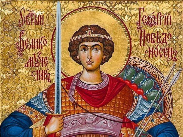 Самые сильные молитвы Георгию Победоносцу от врагов о помощи в работе на победу