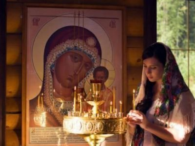 Молитвенные обращения к Богоматери