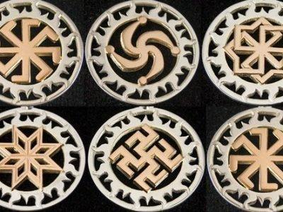 Медальоны с оберегами