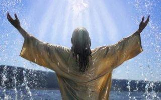 Приметы и традиции на праздник Крещения в 2021 году