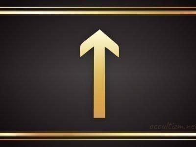 Символ руны Тейваз
