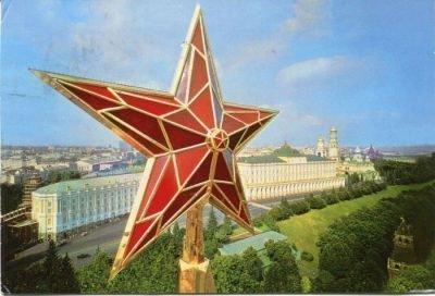Красная звезда - символ СССР