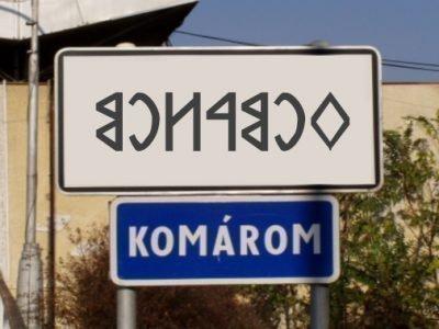 Дорожный знак продублирован рунами