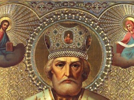 Икона святому Николаю Чудотворцу