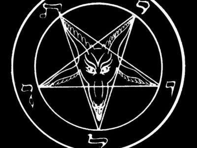 Перевернутая пентаграмма символ Сатаны и Бафомета