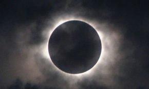 Приметы и обряды в период частичного лунного затмения 16 и 17 июля 2019 года