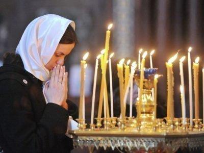 Молитва перед принятием святой воды и просфоры