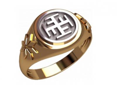 Мужской перстень с оберегом Ратиборец
