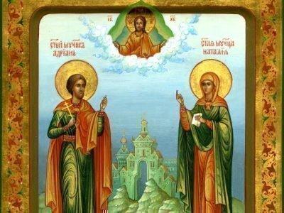 Икона Адриан и Наталия