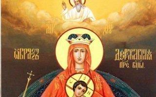 В каких случаях молятся Державной иконе