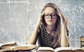 Руны для успешной сдачи экзамена
