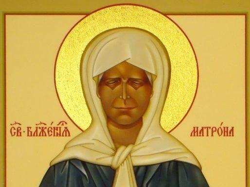 Икона Матроне Московской