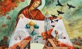 Как правильно читать сильную молитву Покрова Пресвятой Богородице