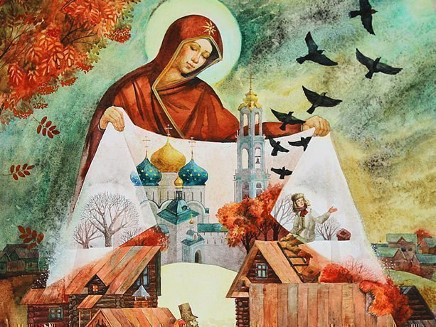Молитва иконе божией матери покрова