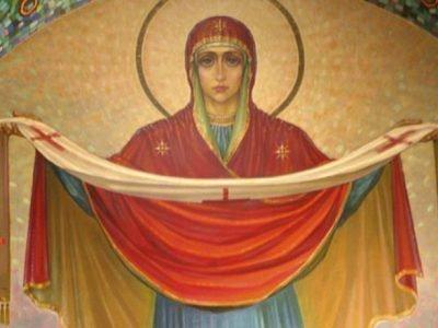 молитва пресвятой богородицы покрова