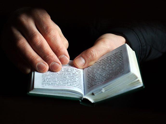 Молитва идущего в церковь на русском языке. Возвеселихся о рекших мне: в дом Господень пойдем