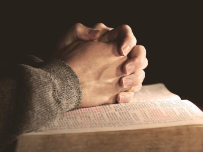молитва задержания от всякого зла
