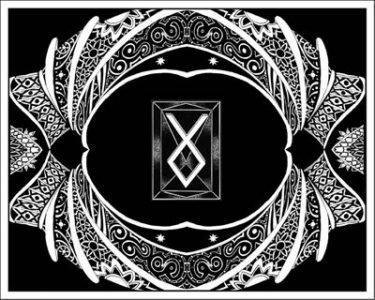 Символ перевернутой руны Одал