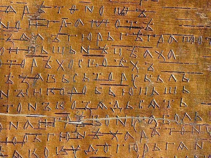 Рунические надписи применение надписей, любовь и советы