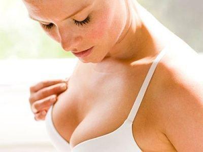 прыщ на грудине у женщин приметы