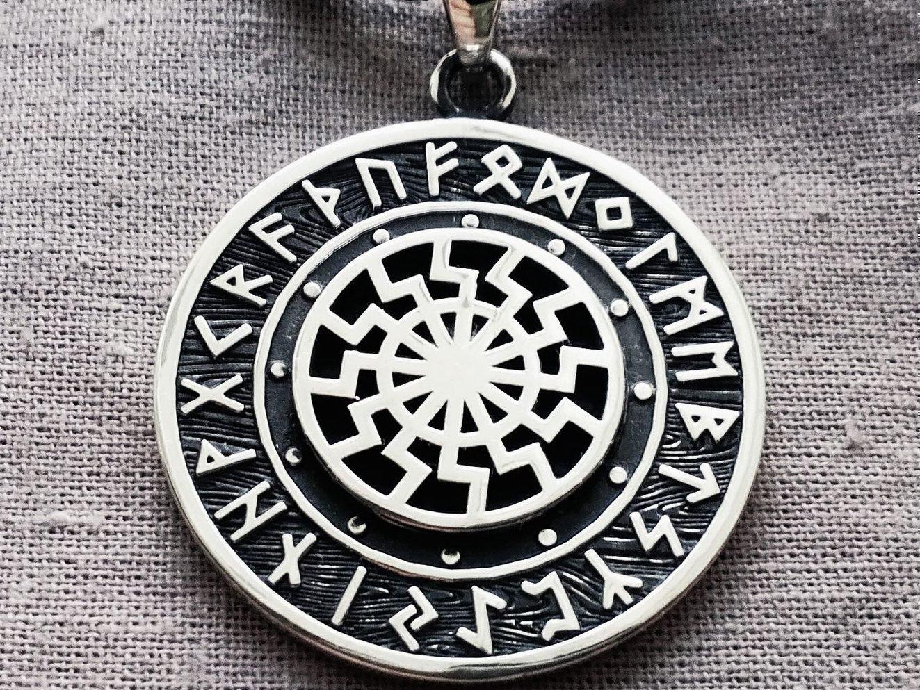 Черное Солнце: Значение символа у славян (Фото)