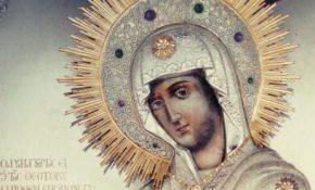 Чтение молитвы у Богородицы «Геронтисса»