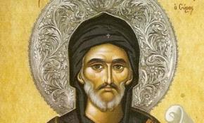 Когда читать молитву Ефрема Сирина «Господи и Владыко живота моего»
