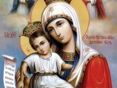 Молитва иконе Божьей Матери «Достойно есть»