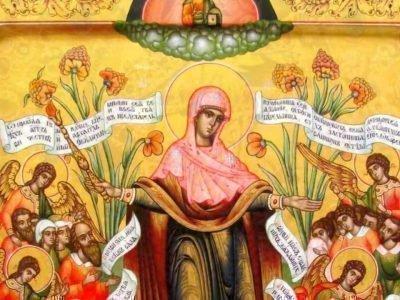 всех скорбящих радость молитва