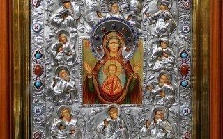 Чтение молитвы Курской Коренной иконе Божией Матери «Знамение»