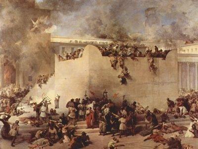 Завоевание Иерусалима римлянами