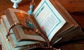 Православные молитвы перед началом любого дела