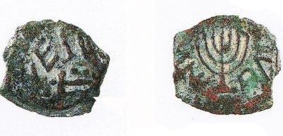 Старинные монеты с менорой