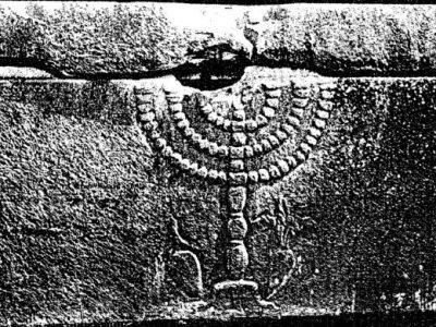 Менора Первого Храма на саркофаге