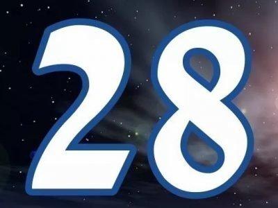 число 28 нумерология