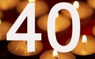 Тайна числа 40 в нумерологии