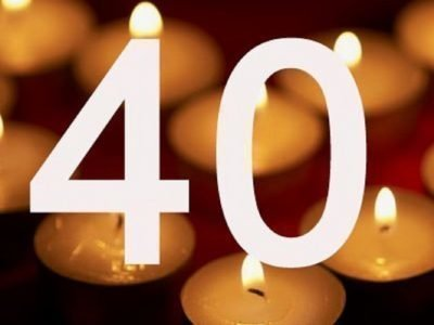 число 40 в нумерологии