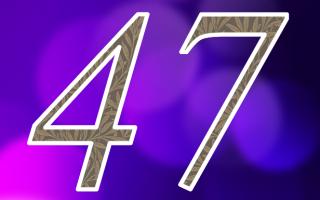 Значение цифры 47 в нумерологии