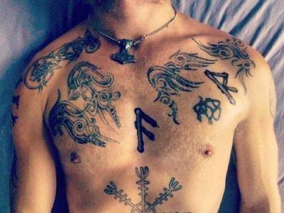 Татуировка Ансуз