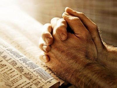 Чтение молитвы от клопов