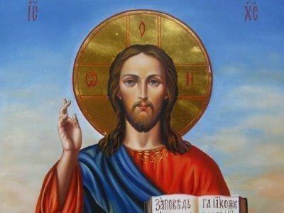 молитвы Иисусу Христу об исцелении
