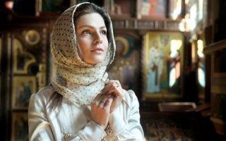 Чтение молитвы во время месячных дома